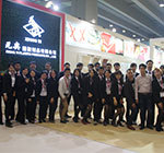 We Were In Canton Fair
